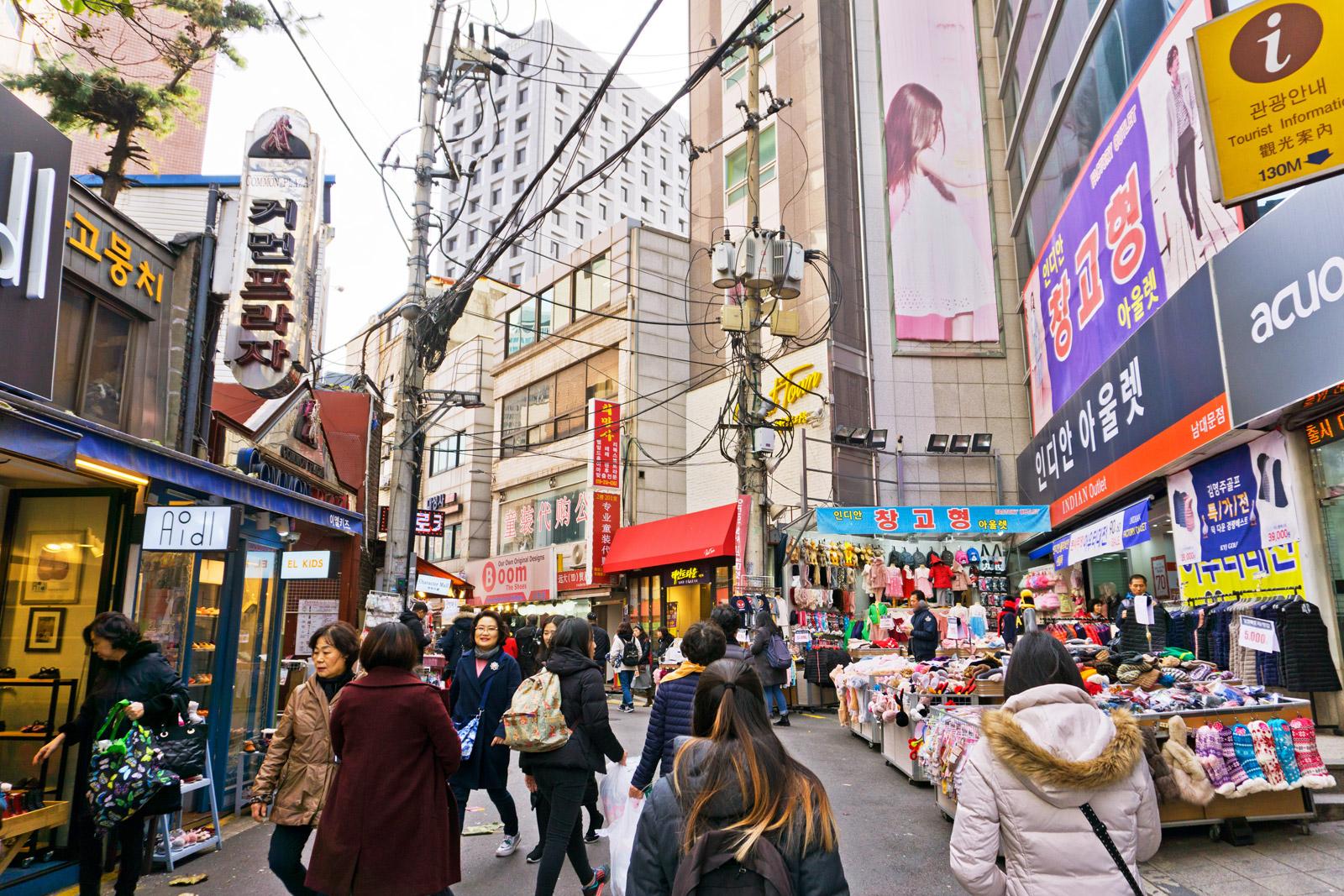 namdaeun market seoul