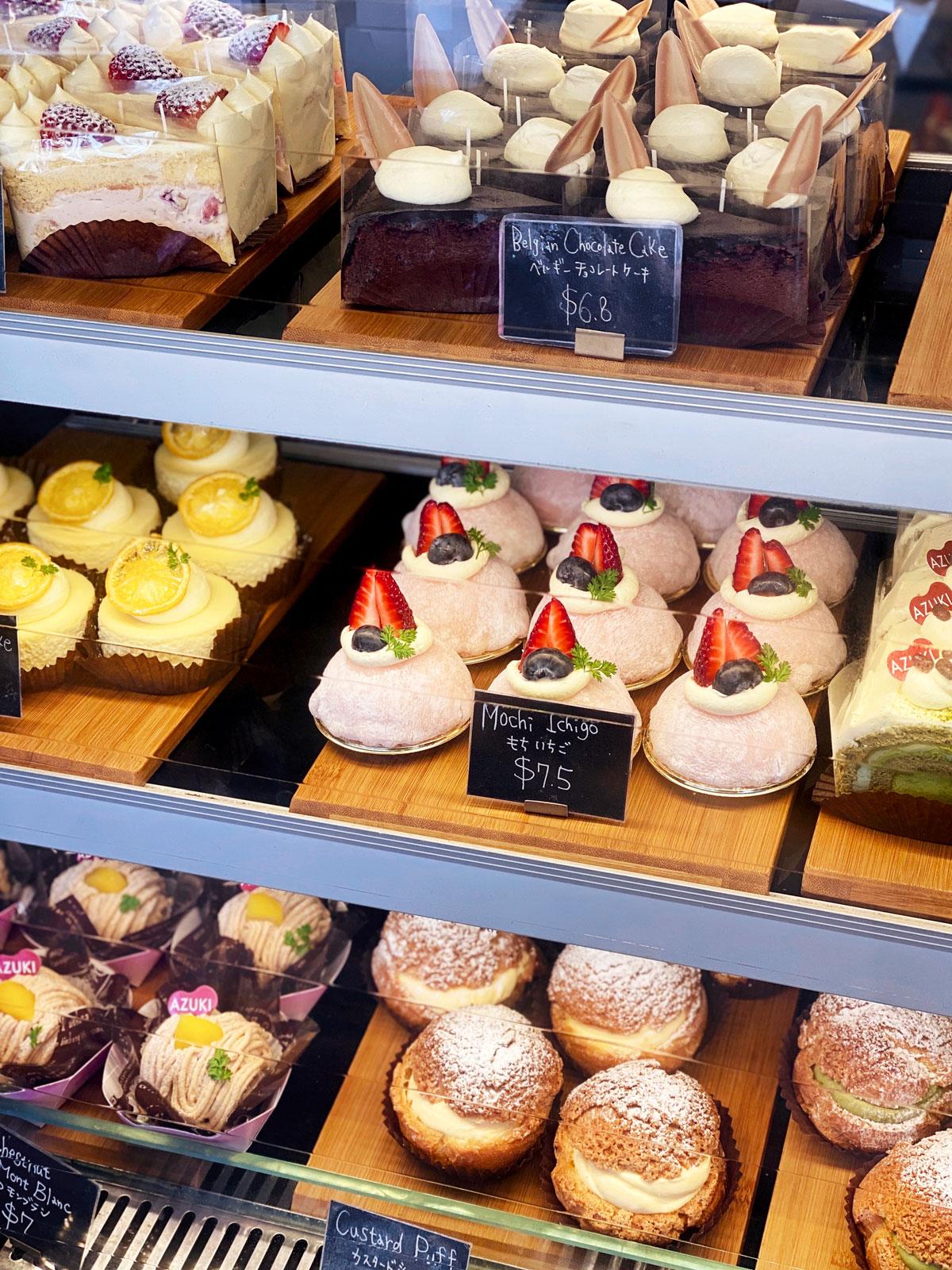Azuki Bakery Newtown